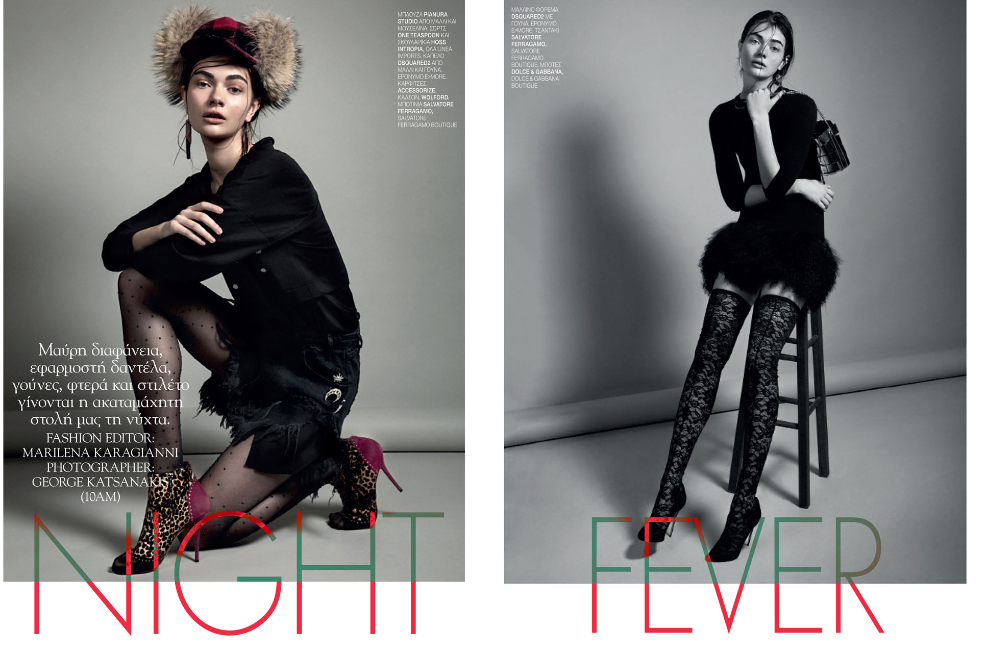 Antonina Vasylchenko got the night fever for Marie Claire.