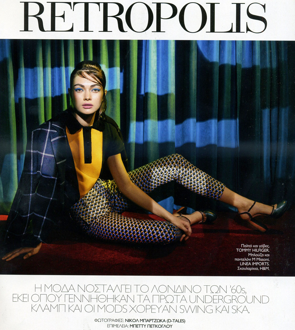 Antonina Vasylchenko is a citizen of Retropolis for Madame Figaro.