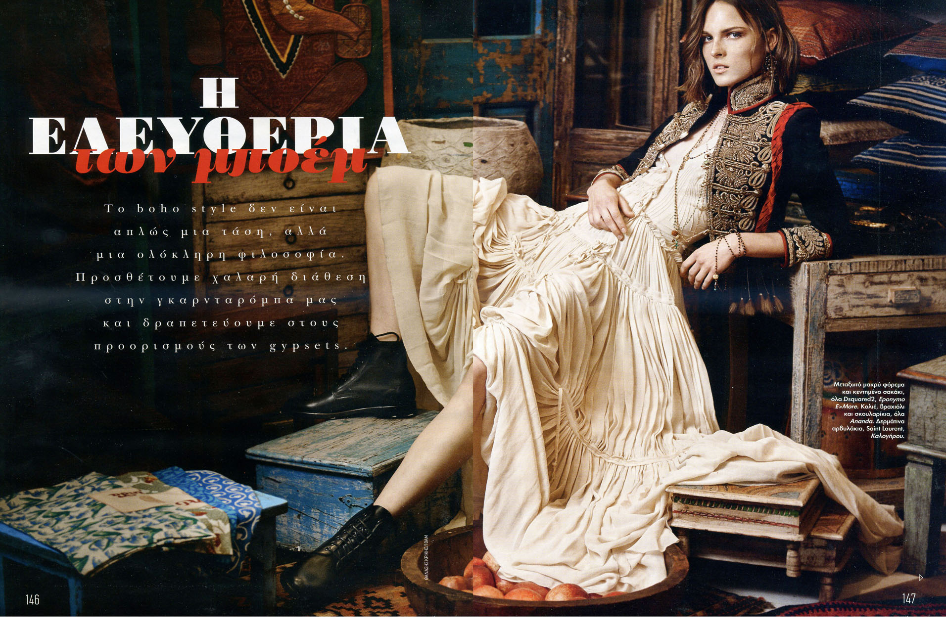 Polina Sova explores bohemianism for Elle.
