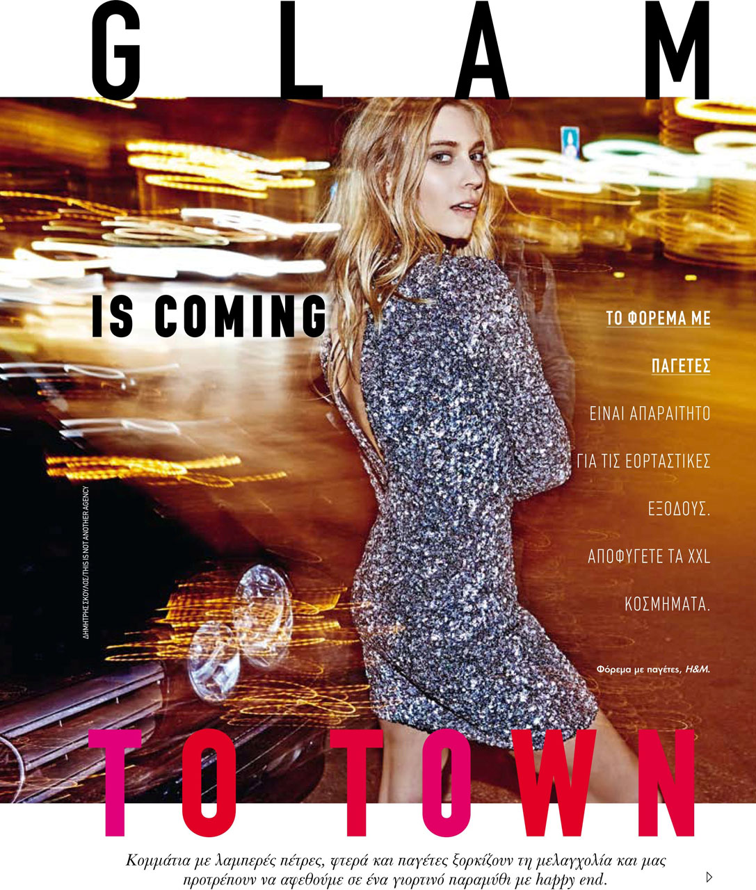 Marla Fabri brings the glam back to town for Elle.