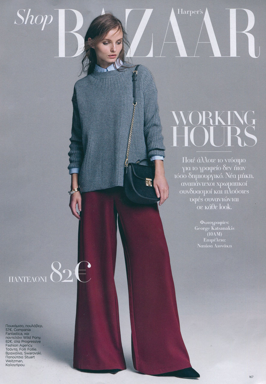 Working hours won't be the same again with Roma's new business look for Harper's Bazaar.