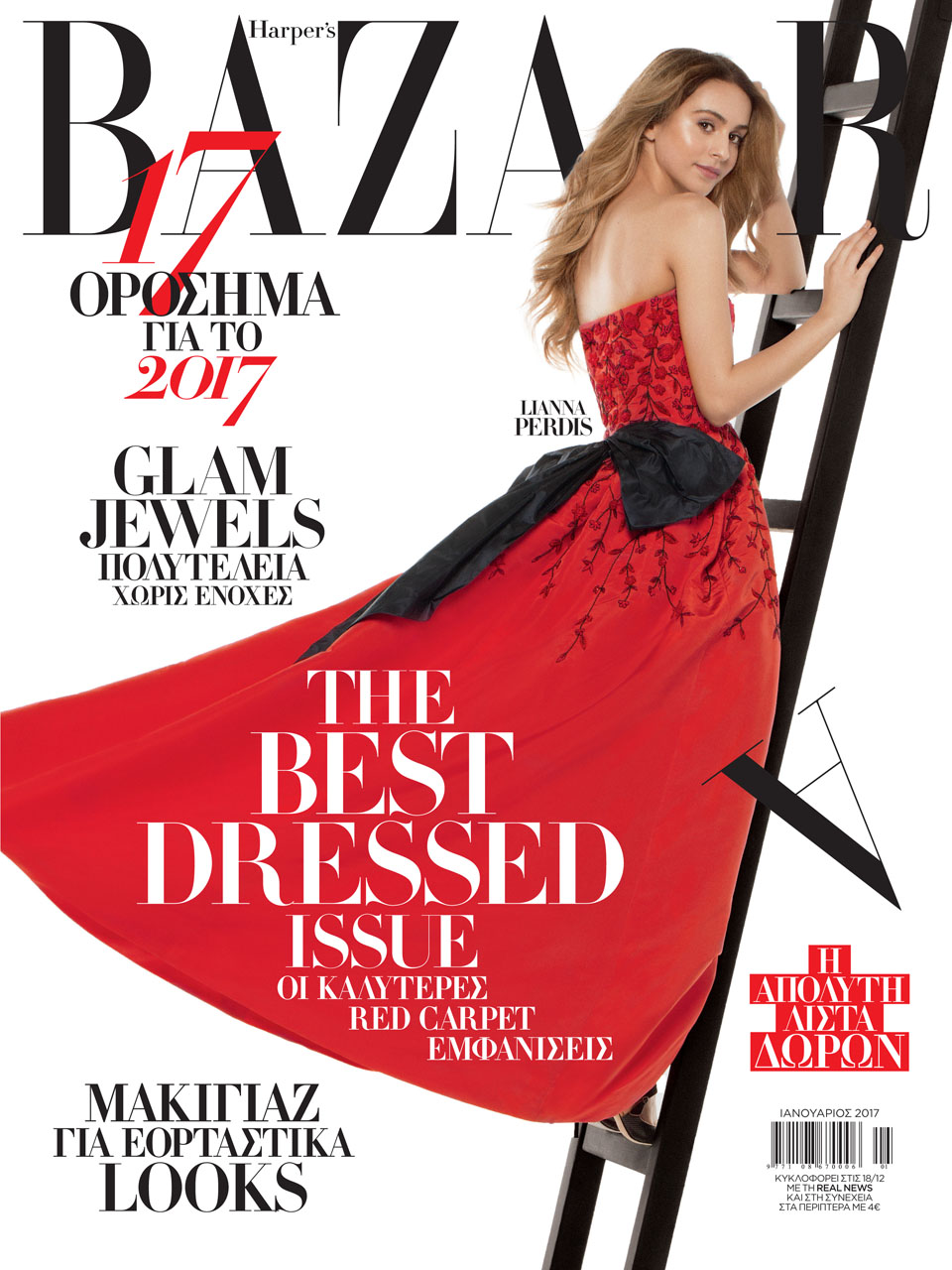 Dazzling Liana Perdis in a festive mood on the cover of Harper's Bazaar.