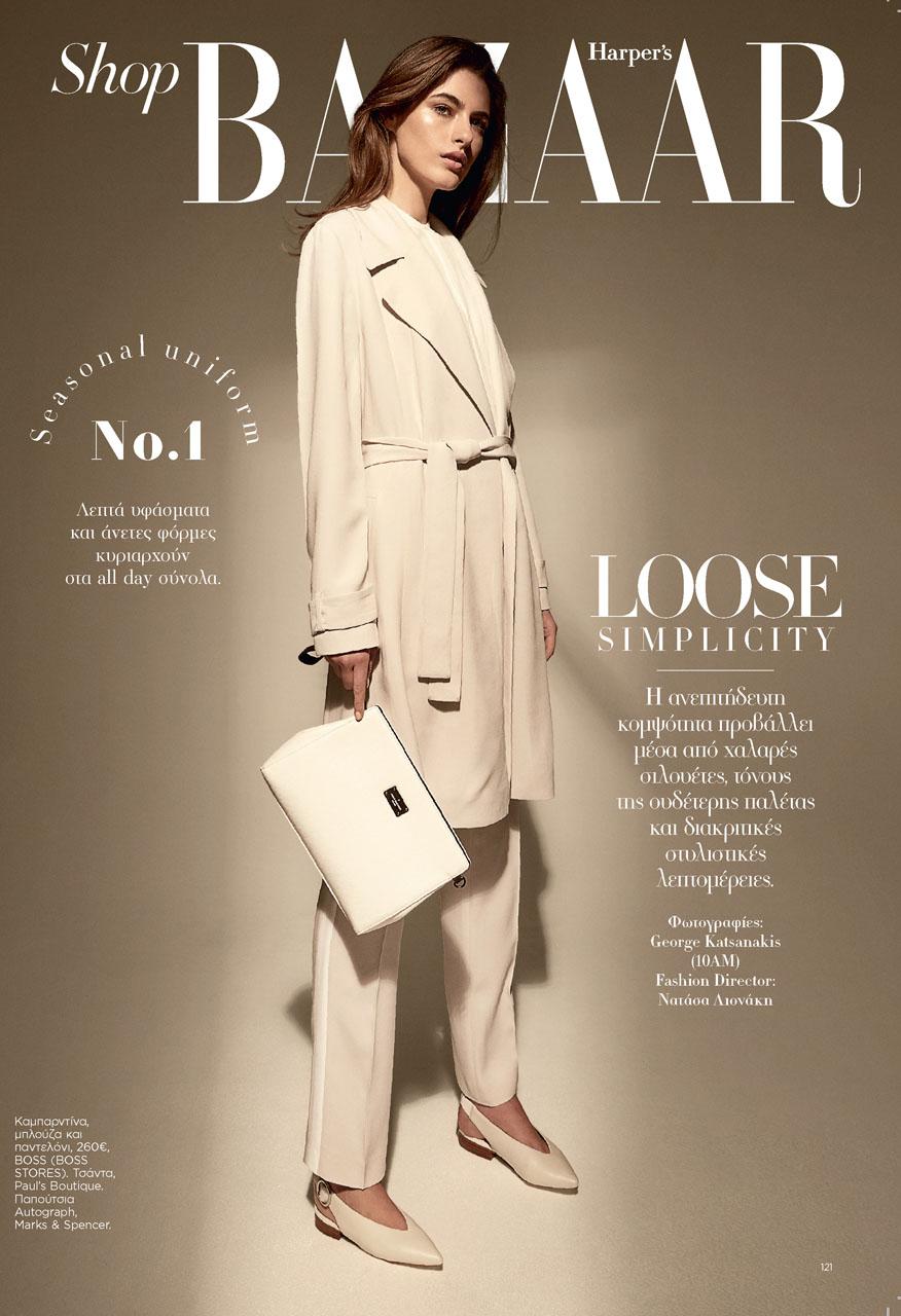 Dare follow Simona's transeasonal loose simplicity in Harper's Bazaar