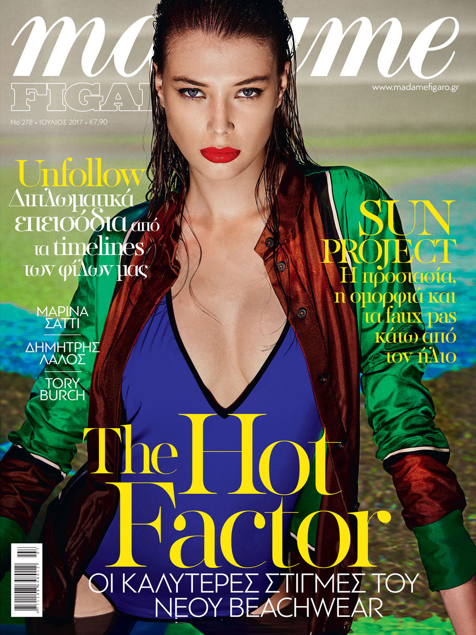 Anastasia on the cover of Madame Figaro.