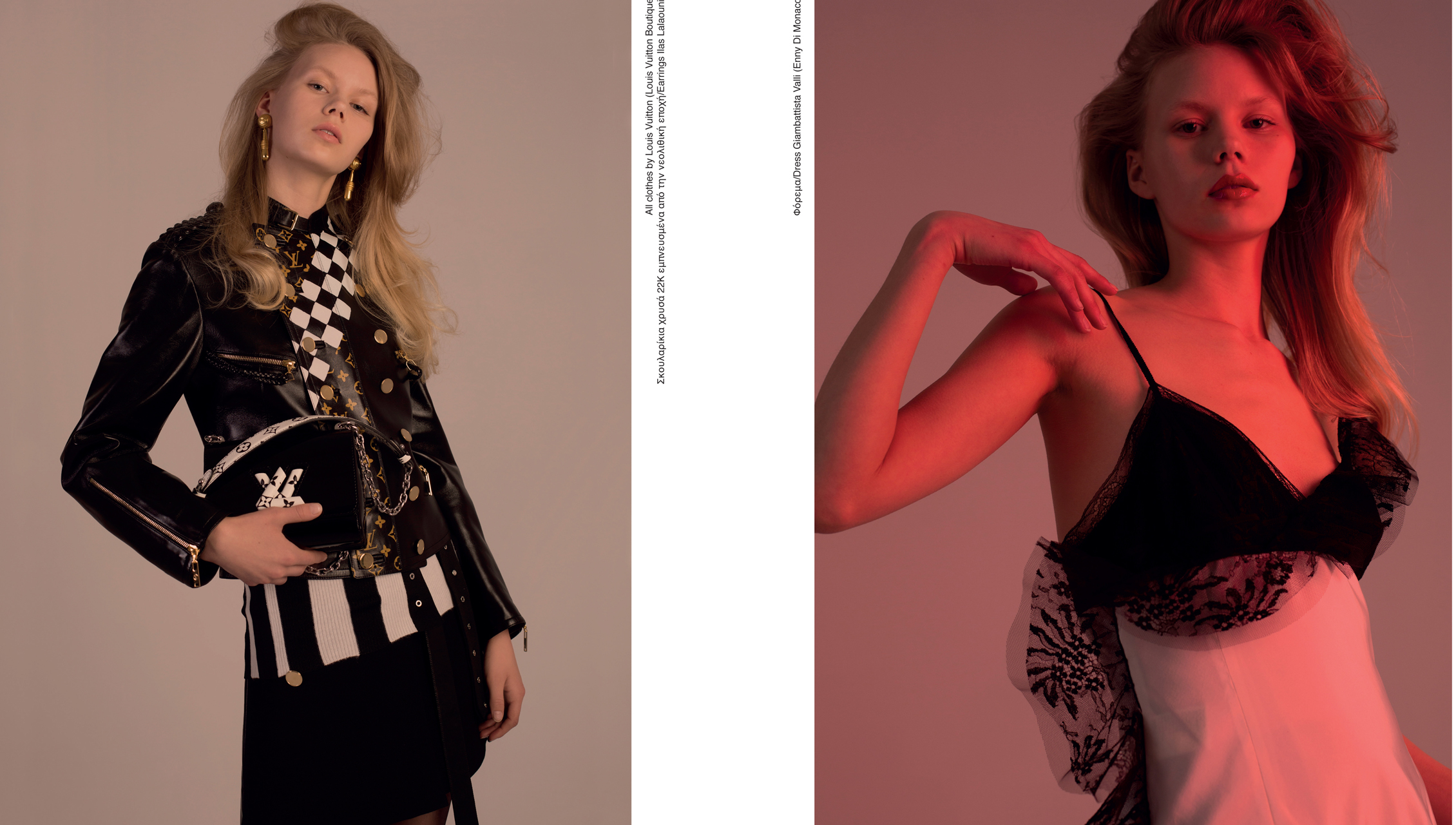 Rebekka for your eyes only @Ozon Mag.