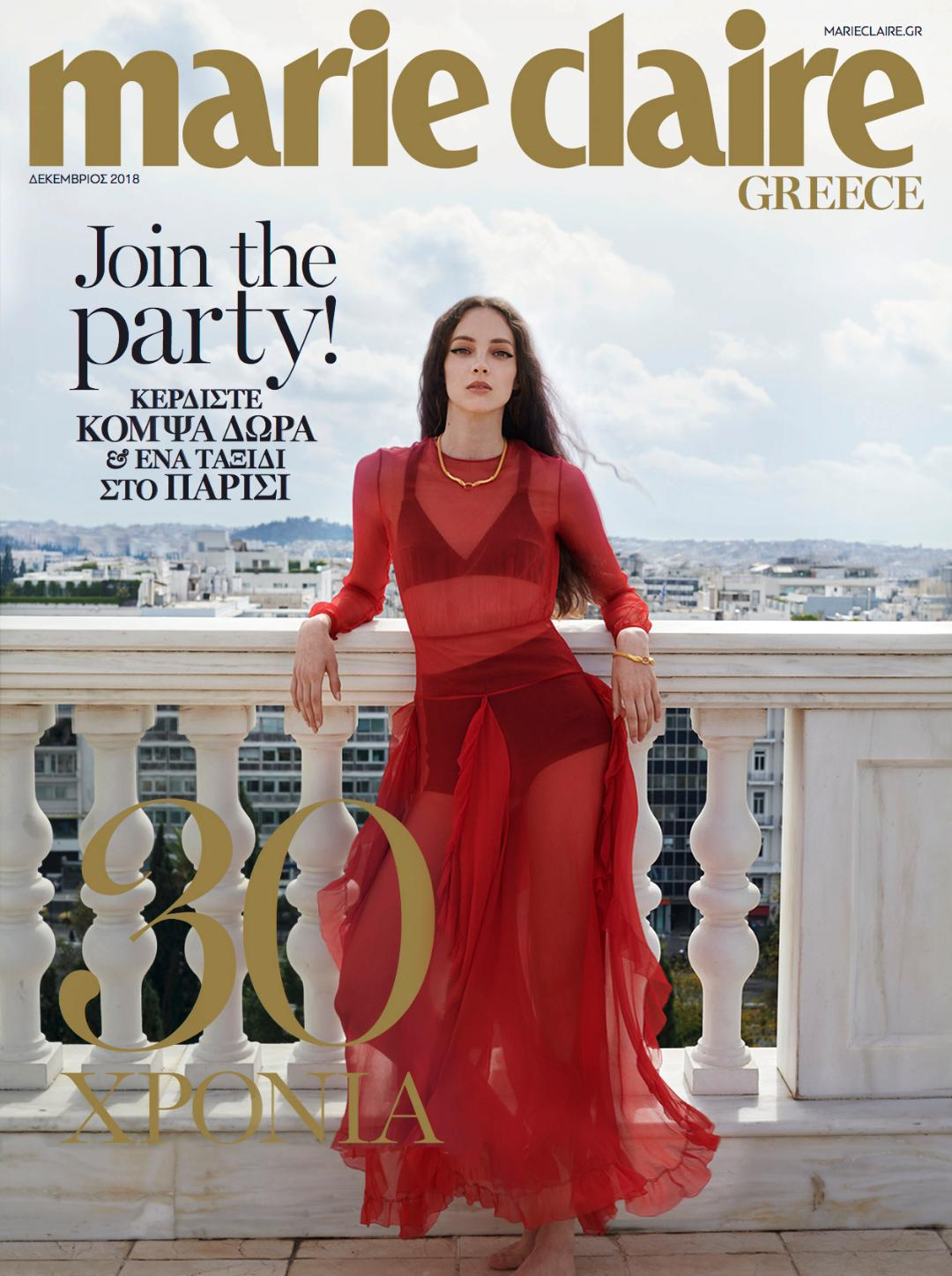 Veronika on the cover of Marie Claire