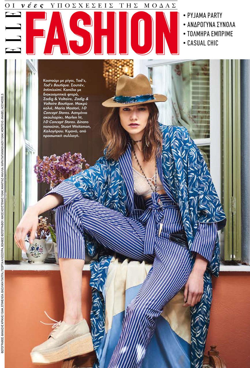 Annabel Haffner is the Elle girl for this summer's trends.