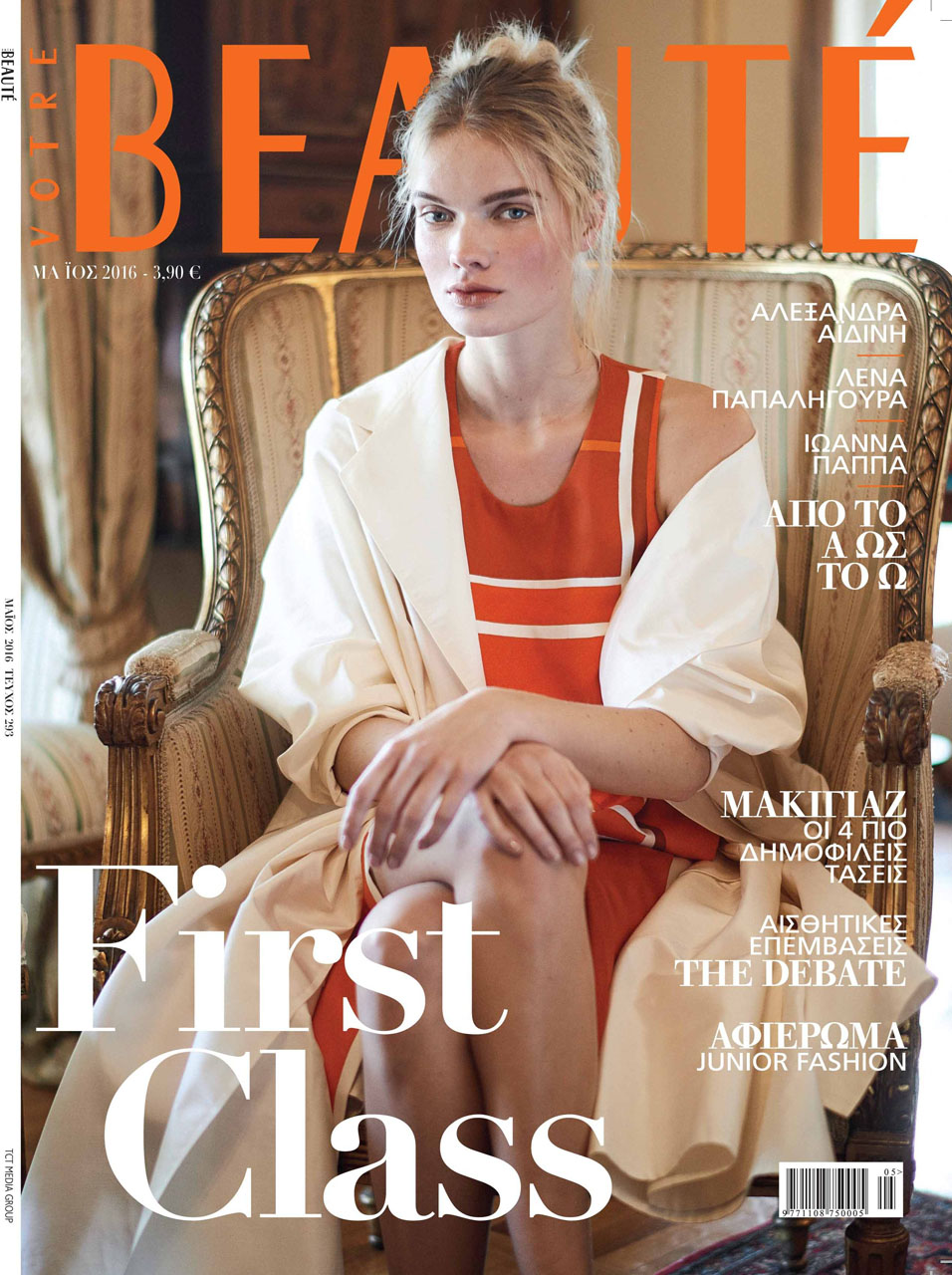 Cover girl: Jane Kuiczk for Votre Beaute looking amazing!