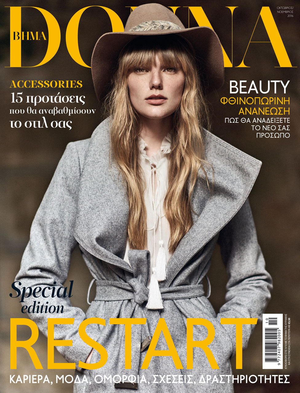 Clara Raddatz is the cover girl of Vima Donna!