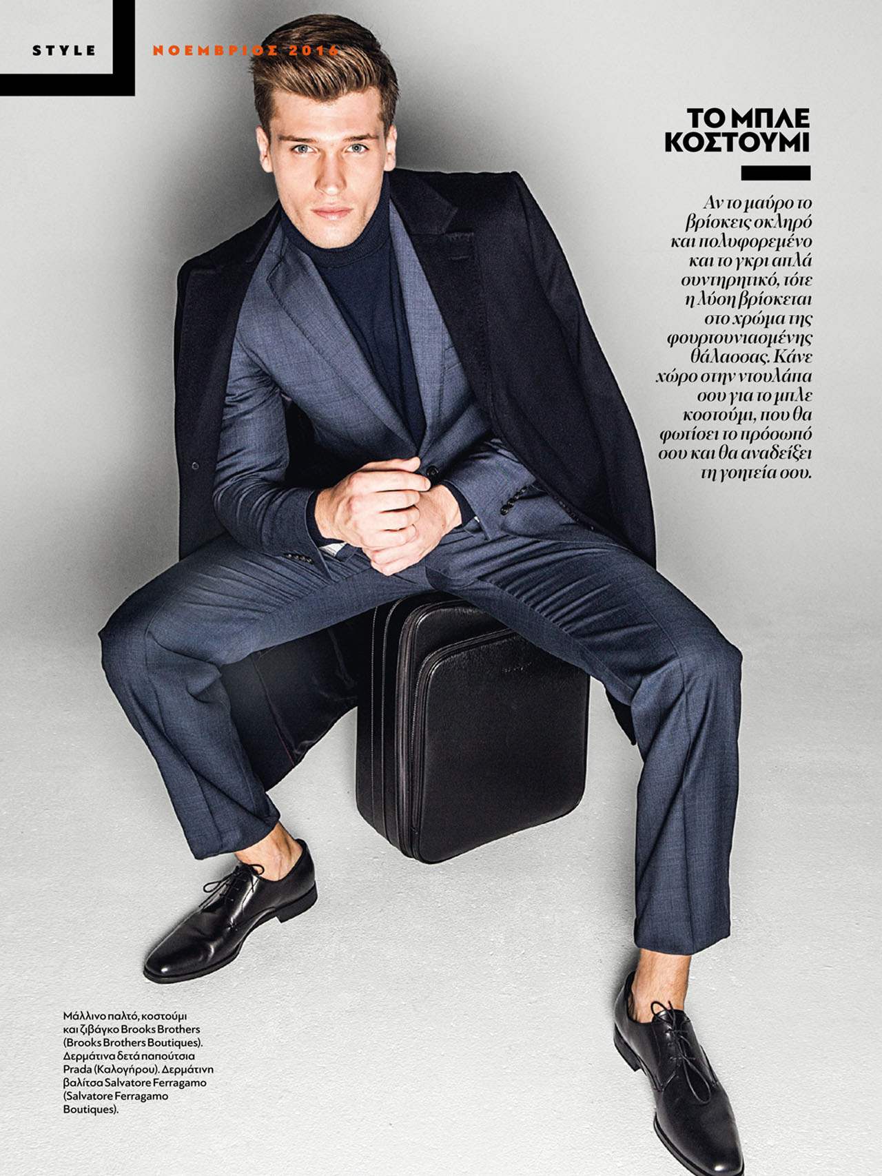 Ilias brings back the old time classic look for Esquire Mag.