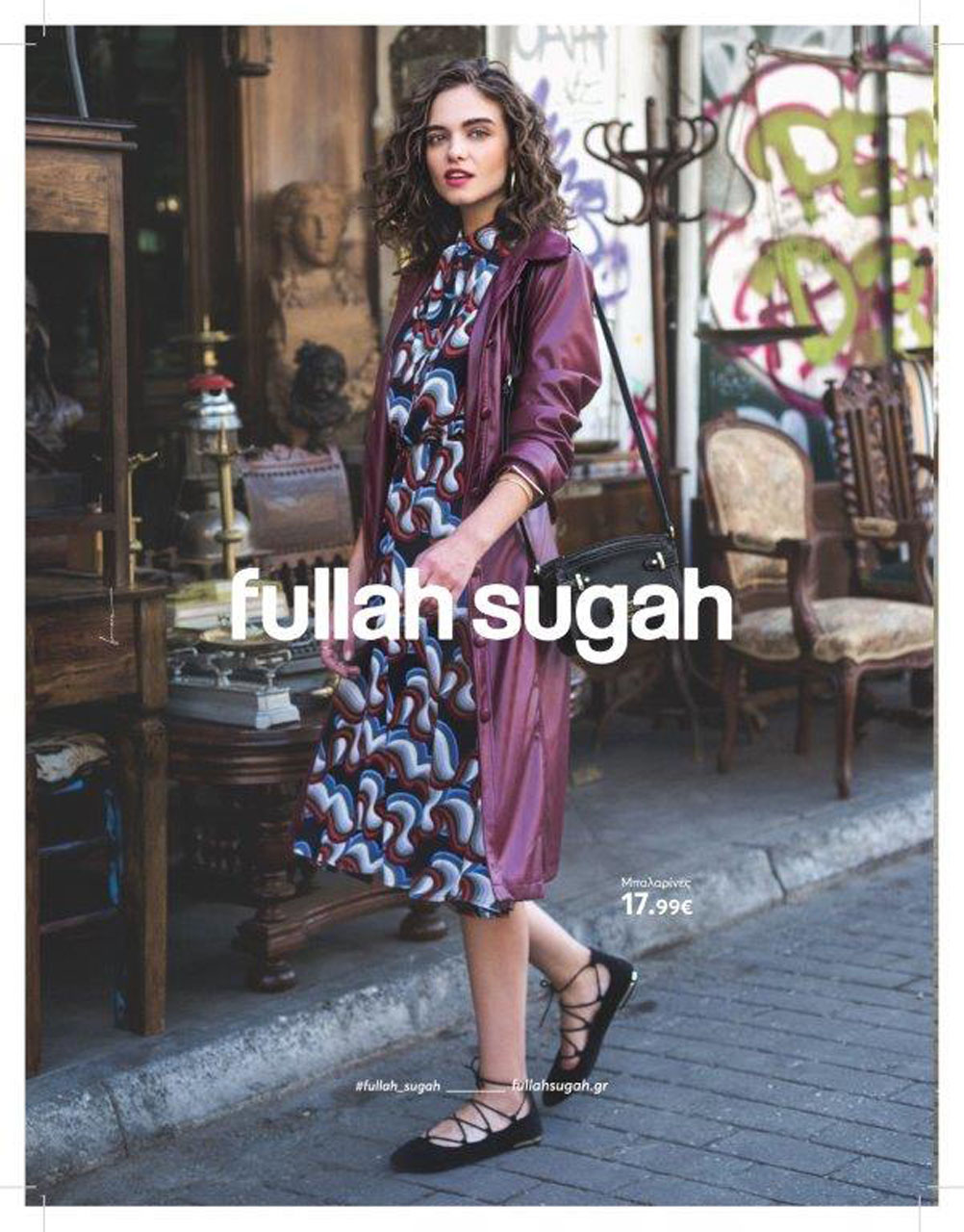 Expect the unexpected contrast with Vania for Fullah Sugah.