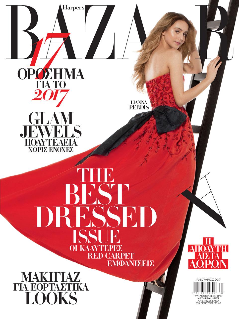 Dazzling Liana Perdis in a festive mood on the cover of Harper's Bazaar.