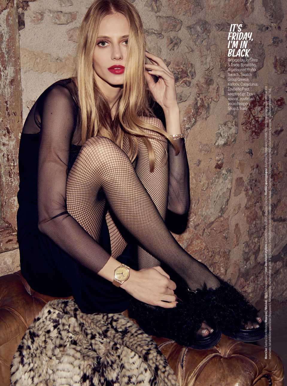 Sasha is shining bright at Cosmopolitan Mag.