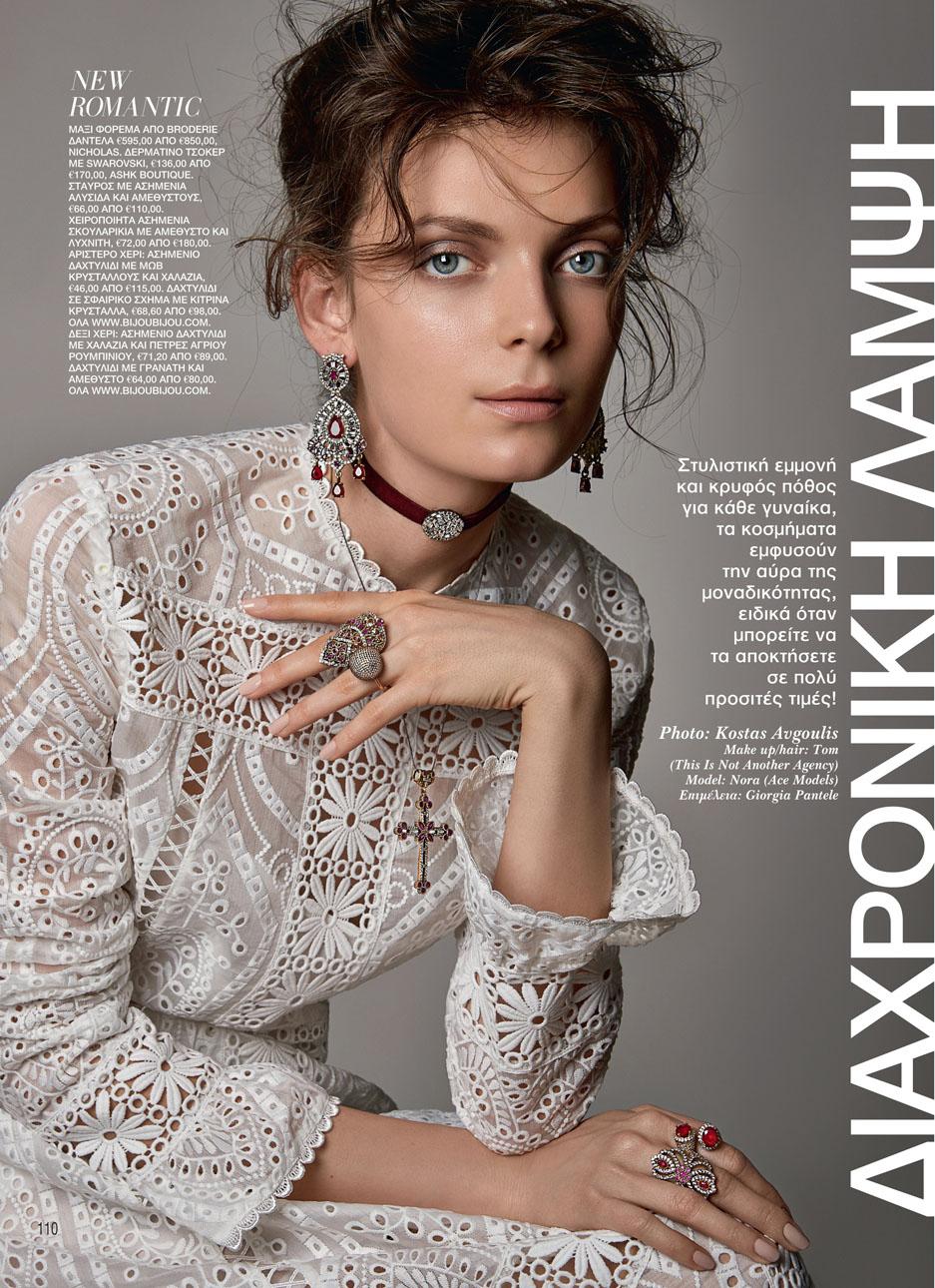 New Romantics : the era of Nora for Hello Mag.
