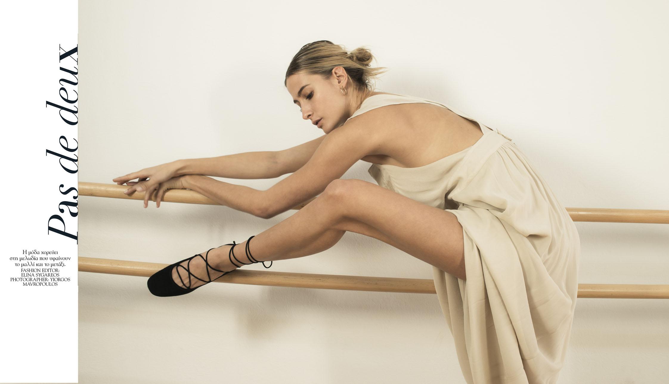 A grand pas de deux to remember: Ismini Papavlasopoulou for Marie Claire Mag.