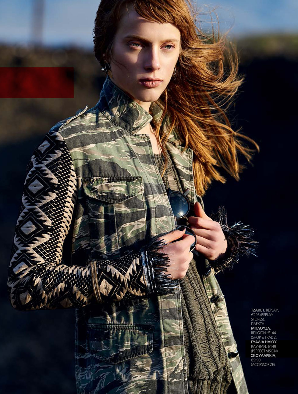 Daria winning the battle of style in military clothing for Mirror Mag.