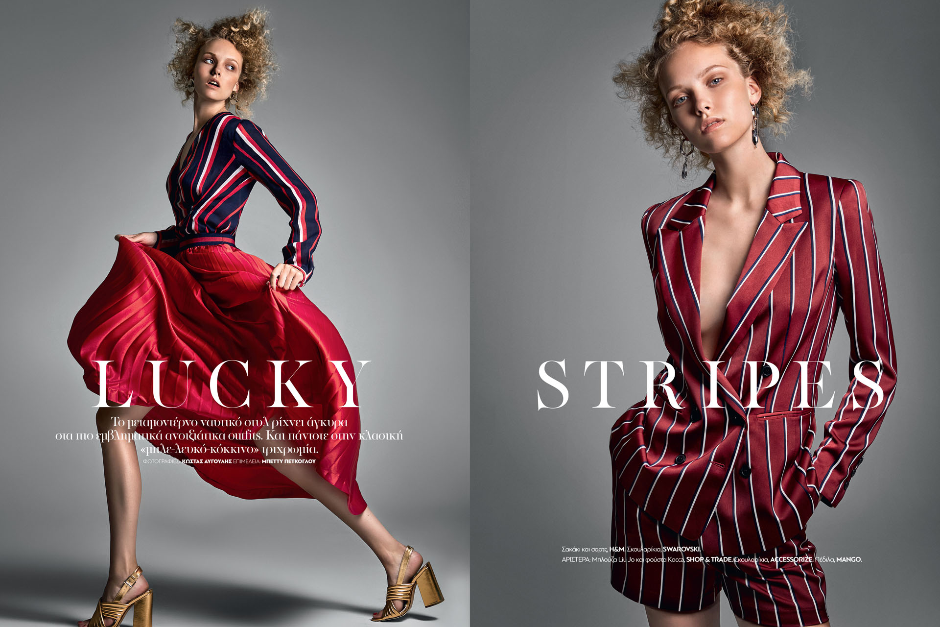 Stripes are…forever with Babette for Madame Figaro.