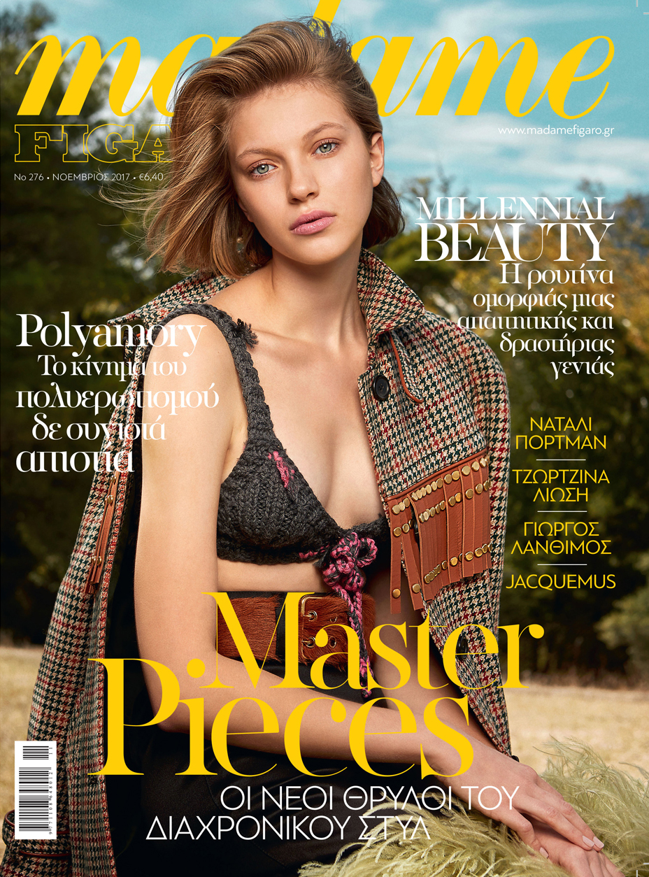 Daga Jez on the new cover of Madame Figaro