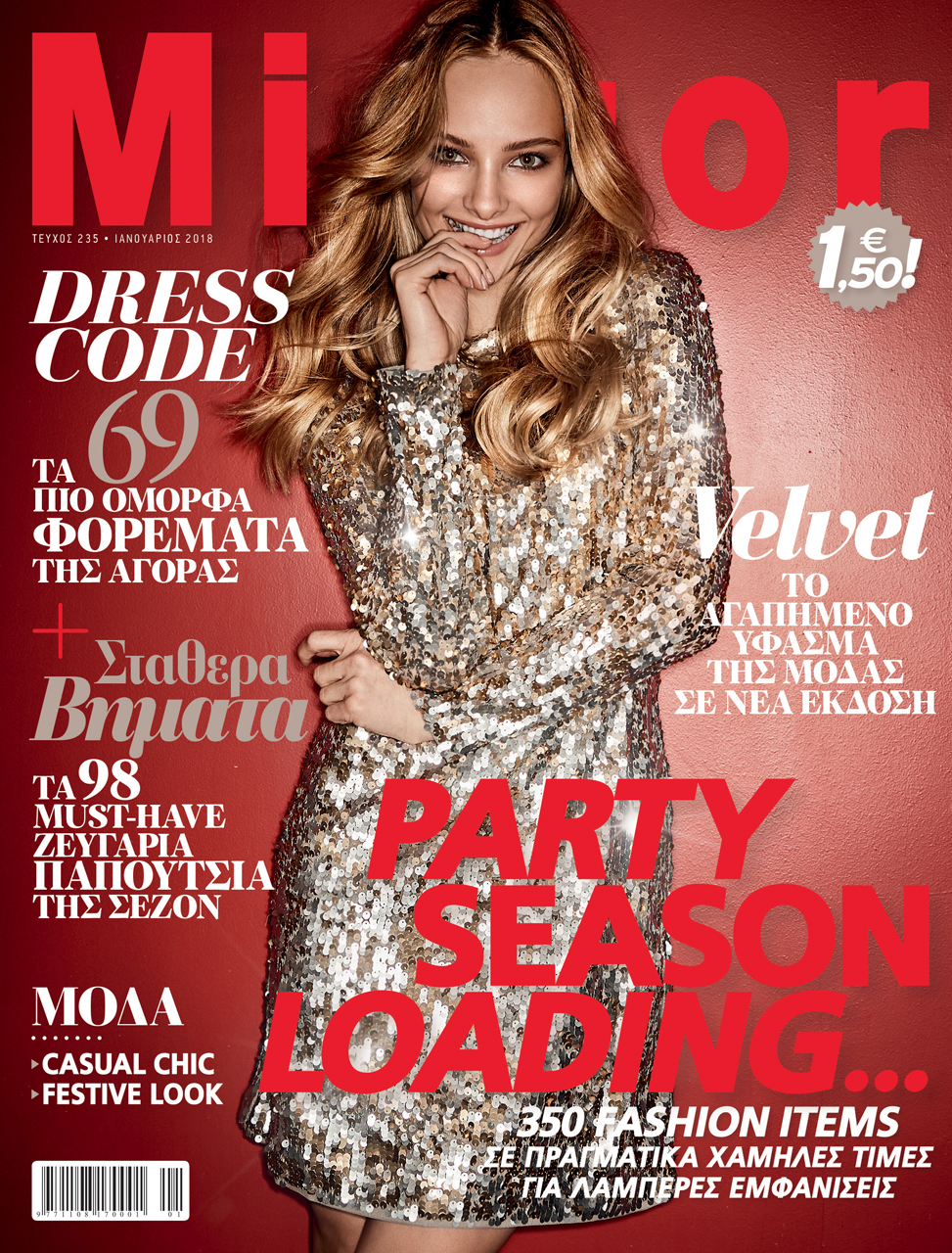 Xenia Belskaya in Christmas mood on the cover of Mirror
