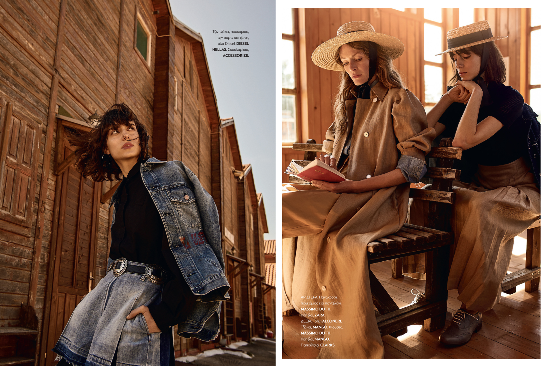 Beatriz Lucena and Theresa Schreck for Madame Figaro