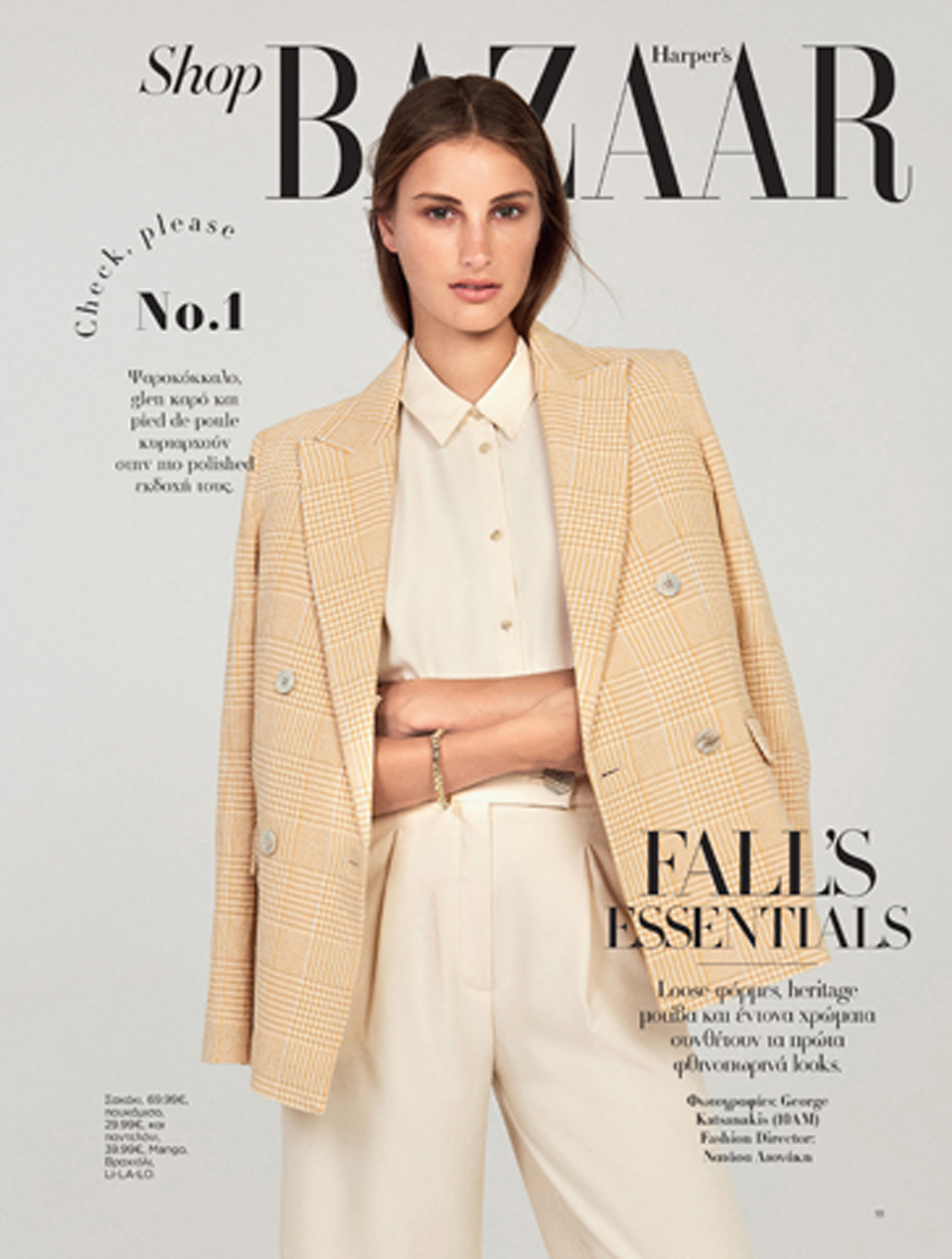 6cce43ca6c Rachel Fox for Harper s Bazaar