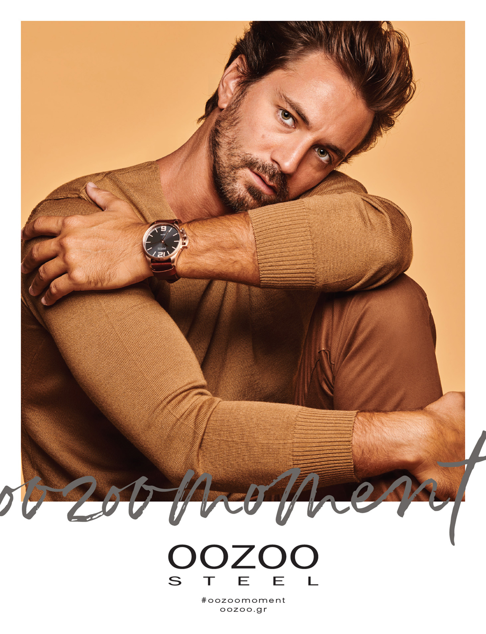 Dimitris Lagiopoulos for OOZOO