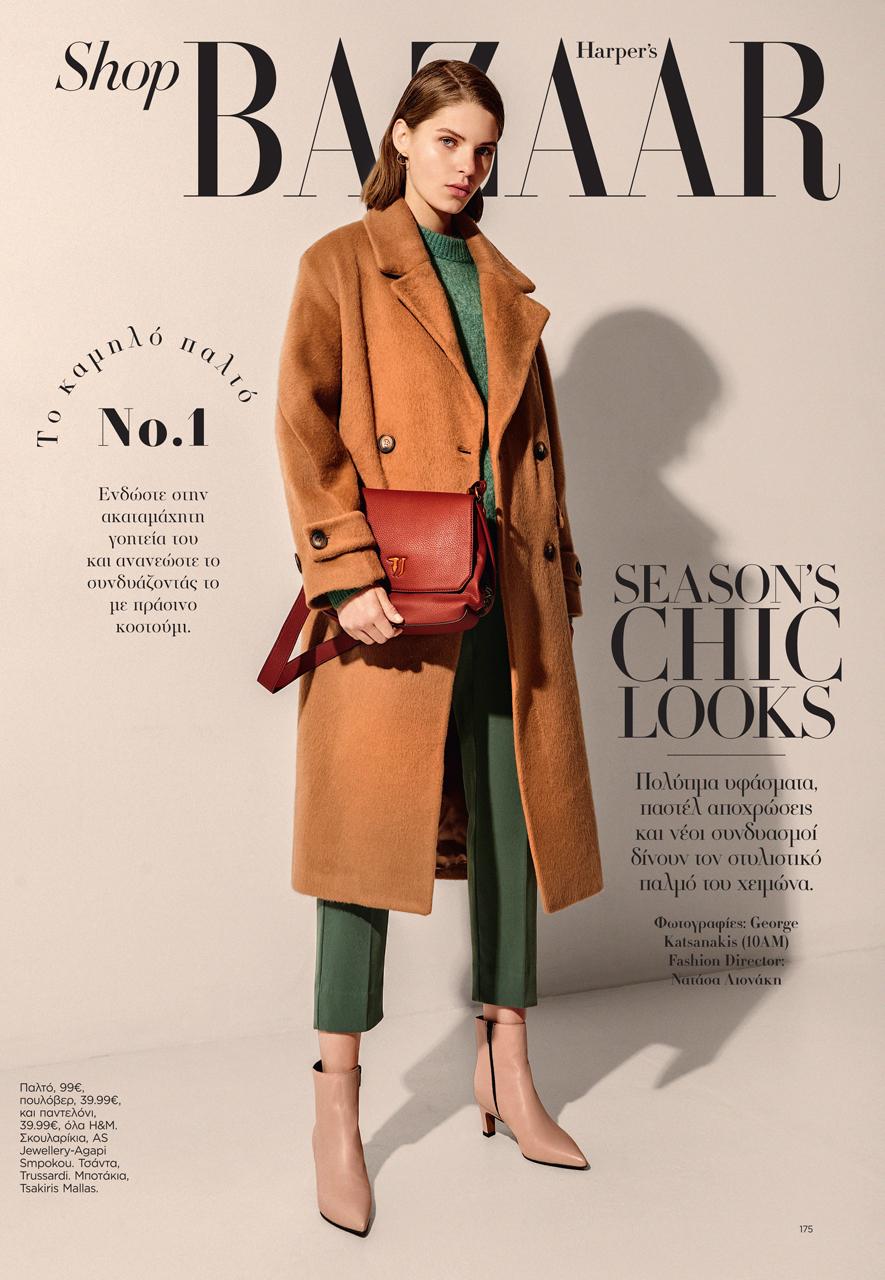Gabija Sim for Harper's Bazaar