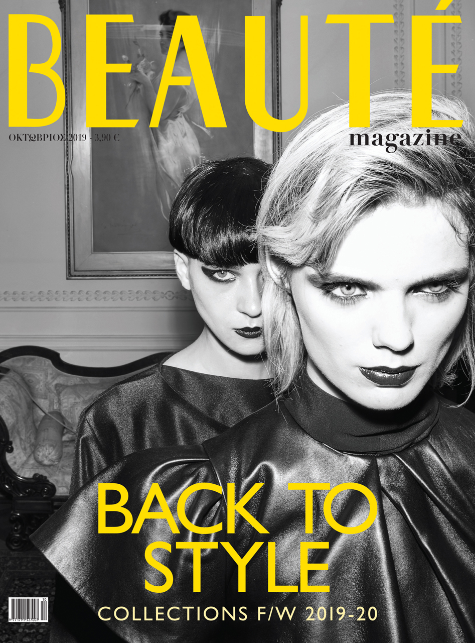 Daan and Randelina on the cover of Beaute