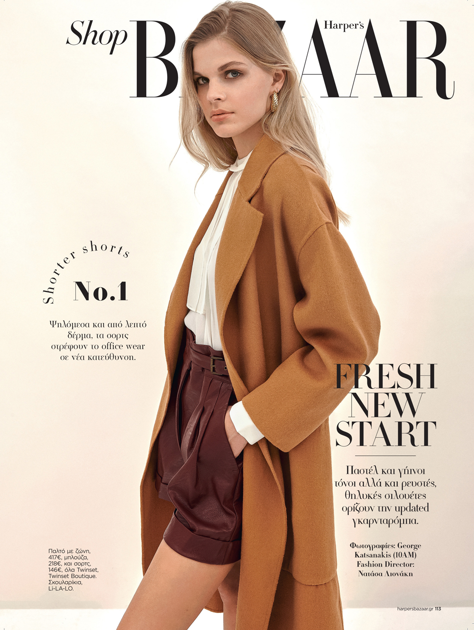 Dalma Baczay for Harper's Bazaar