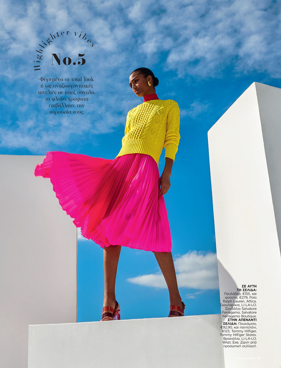 Dajia Wilson for Harper's Bazaar