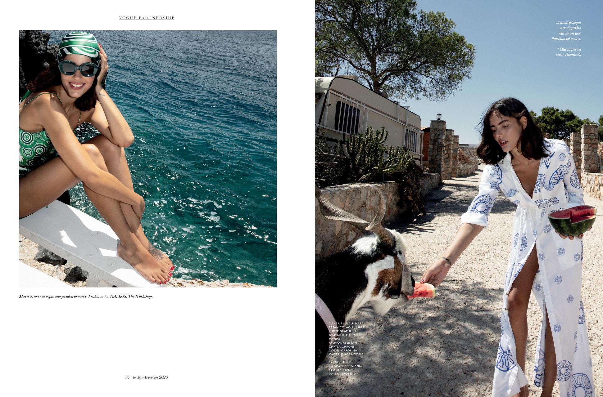 Carolina Xavier for Vogue