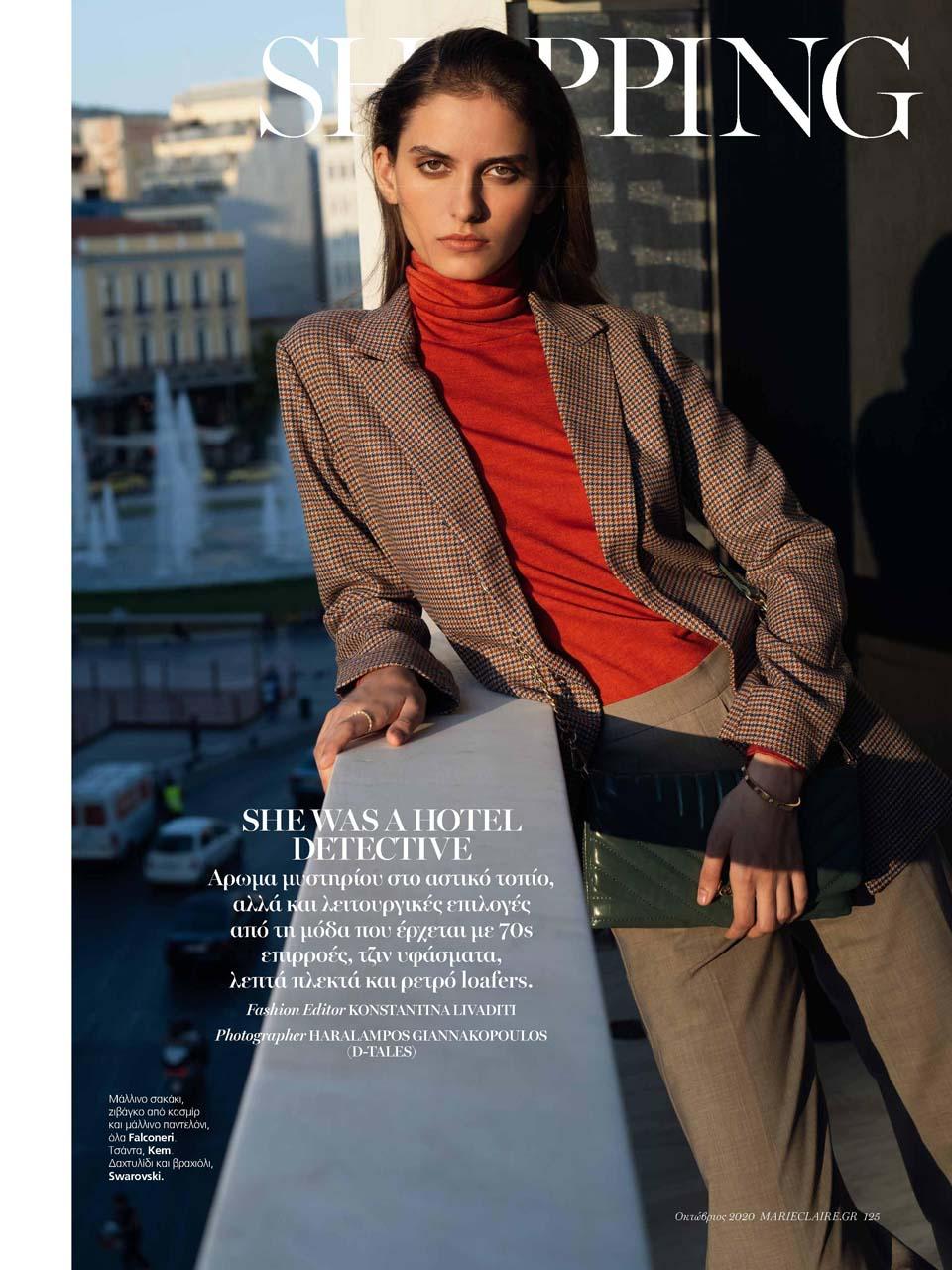 Maria Prahoveanu  for Marie Claire