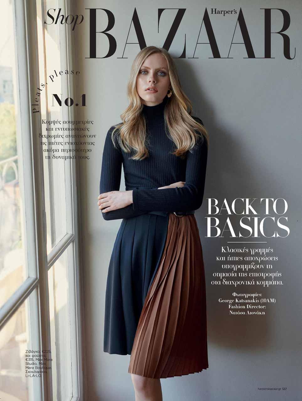 Emily Verleun for Harper's Bazaar