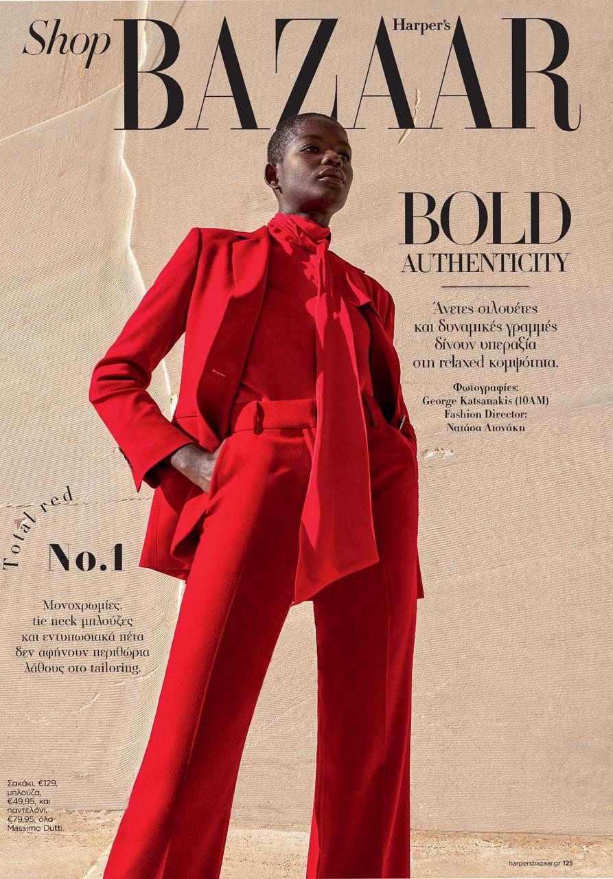 Mouna  Fadiga for Harper's Bazaar