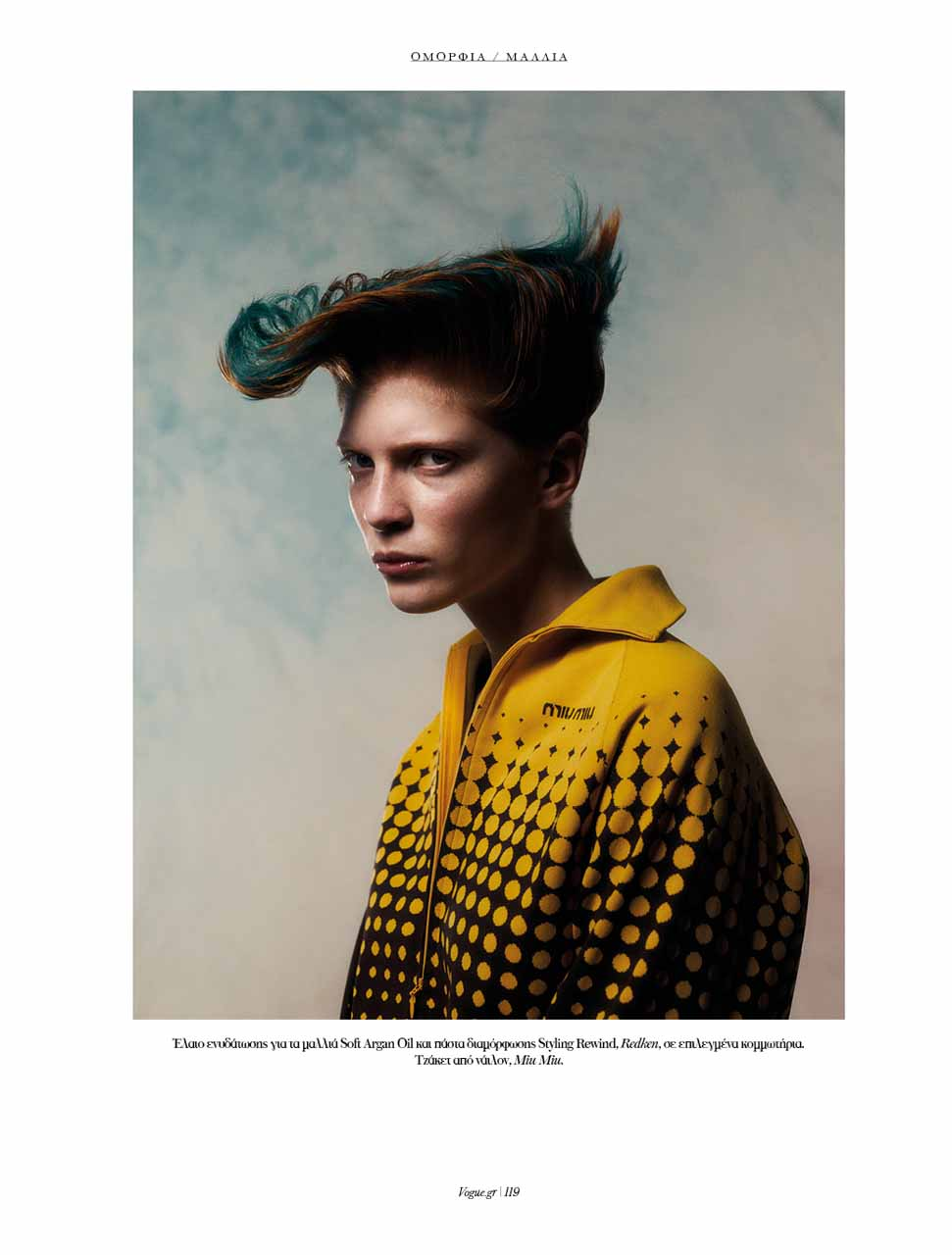 Arina Besedina for Vogue