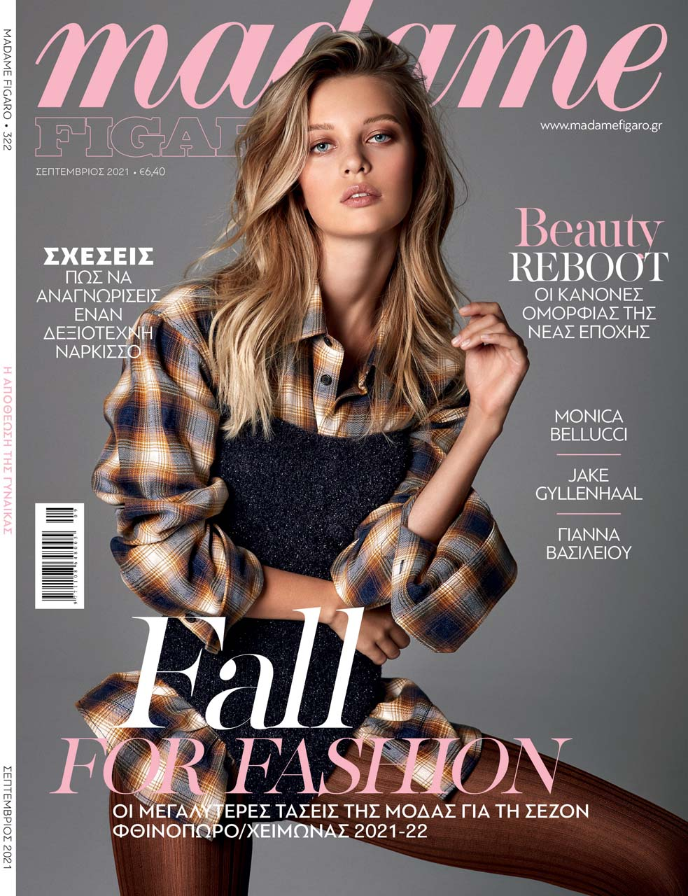 Dia Anitska on the cover of Madame Figaro